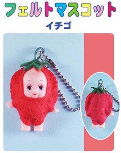 ■廃番■ キューピー人形 フェルトマスコット フェルト手芸キット イチゴ