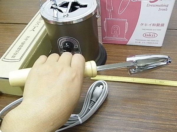 タキイ 和裁電気釜と和裁鏝(こて) 【参考画像3】