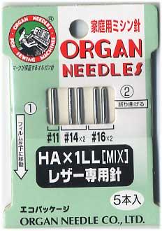 オルガン針 家庭用レザー・皮革専用ミシン針 HAx1LL(mix)