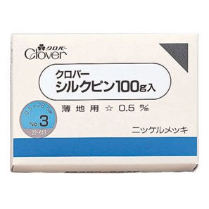 シルクピン 100g入 No.3 極細で薄地に最適なシルクピン クロバー 22-613