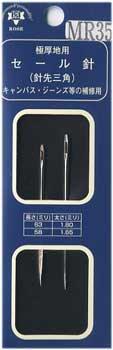 森川製針 MR35 セール針(針先三角) 2本入 極厚地用キャンバス・ジーンズなどの補修用