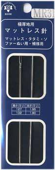 森川製針 MR31 マットレス針 2本入 マットレス・タタミ・ソファーぬい用・補修用