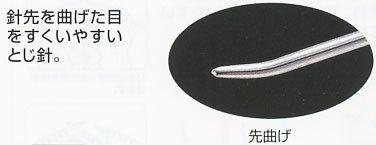 クロバー ジャンボとじ針 (ステッチ針) 58-101 【参考画像1】