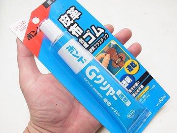 コニシ ボンド Gクリヤー 50ml 皮革・布・合成ゴム・硬質プラスチック #14333