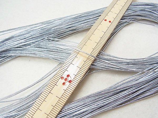 ジャスミン ラメゴム 銀 極細 直径約0.9mm 30m乱 【参考画像1】