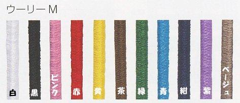 金天馬 ウーリーゴム 茶 M 直径約3mm 30m綛 KW11257 【参考画像6】