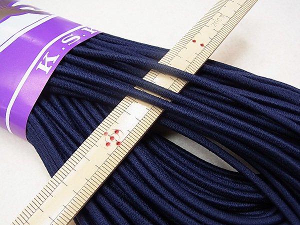 金天馬 ウーリーゴム 紺 M 直径約3mm 30m綛 KW10952 【参考画像1】