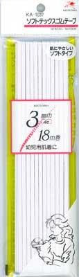 金天馬 ソフトテックスゴムテープ 白 4コール 【参考画像3】