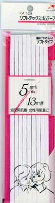 ■品切れ■ 金天馬 ソフトテックスゴムテープ 白 6コール 【参考画像3】