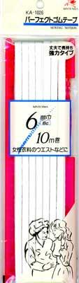 金天馬 パーフェクトゴムテープ 白 6コール 【参考画像3】