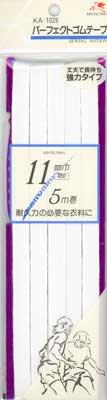 金天馬 パーフェクトゴムテープ 白 12コール 【参考画像3】