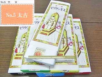 ビリケンモス生地・新モス 太古 No.5