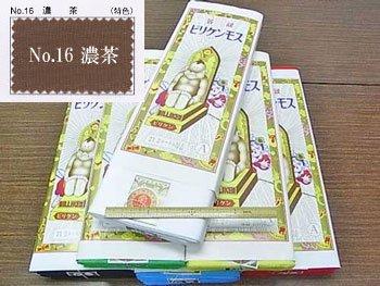 ビリケンモス生地・新モス 濃茶 No.16