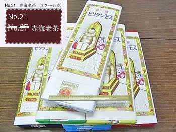 ビリケンモス生地・新モス 赤海老茶 No.21