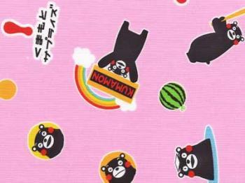 ■廃番■ くまモン生地 ピンク 約110cm幅 617円/50cm