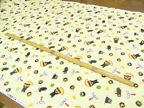 ■廃番■ くまモン キルティング生地 イエロー 約104cm幅 1131円/50cm 【参考画像1】