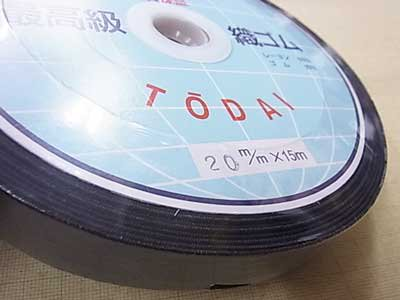 平ゴム コハク織ゴム 黒 20mm 【参考画像3】