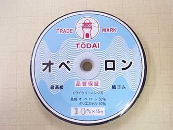 平ゴム オペロン織ゴム 黒 10mm