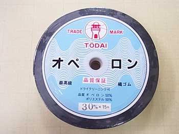 平ゴム オペロン織ゴム 黒 30mm