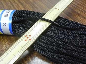江戸打ち紐(細) 黒 太さ約3mm 大巻き 約140m