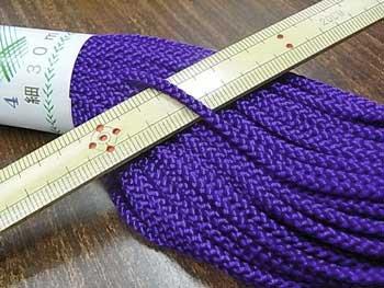 江戸打ち紐(細) 紫 太さ約3mm 大巻き 約140m