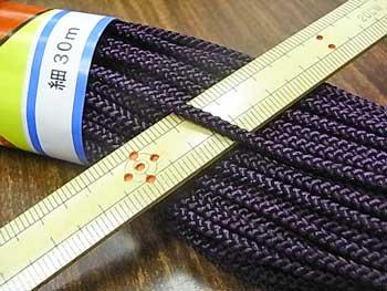 江戸打ち紐(細) 深紫色 太さ約3mm 大巻き 約140m