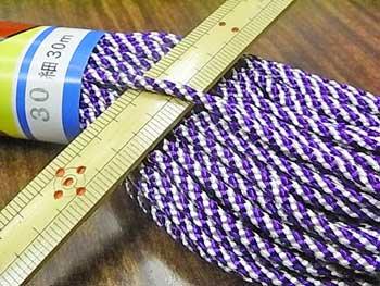 江戸打ち紐(細) 紫白 太さ約3mm 大巻き 約140m