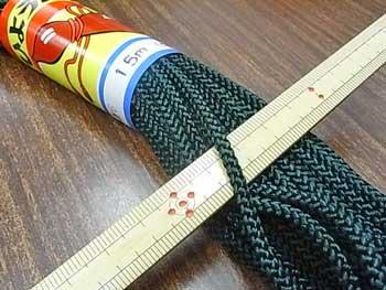 江戸打ち紐(中) 深緑色 太さ約4mm 大巻き 約140m