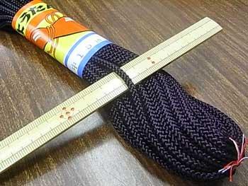 江戸打ち紐(中) 深紫色 太さ約4mm 大巻き 約140m