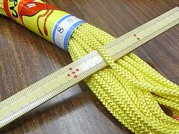 江戸打ち紐(中) 黄色 太さ約4mm 大巻き 約140m