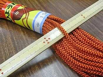 江戸打ち紐(中) 柿色 太さ約4mm 大巻き 約140m