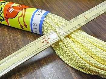 江戸打ち紐(中) 薄黄色 太さ約4mm 大巻き 約140m