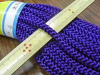 江戸打ち紐(太) 紫 太さ約5mm 大巻き 約140m