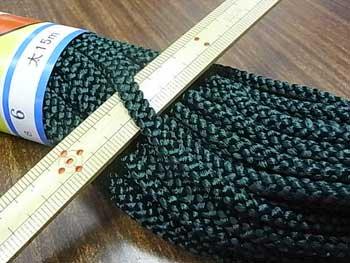 江戸打ち紐(太) 深緑 太さ約5mm 大巻き 約140m
