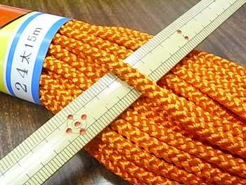 江戸打ち紐(太) オレンジ 太さ約5mm 大巻き 約140m
