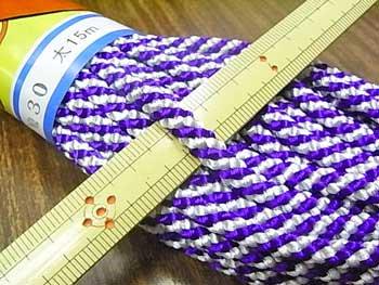 江戸打ち紐(太) 紫白 太さ約5mm 大巻き 約140m