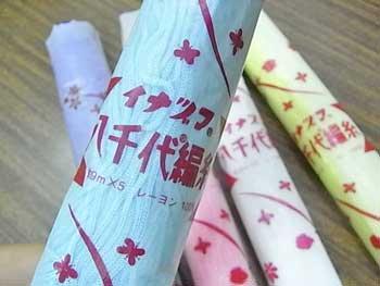 リリアンの糸 【参考画像5】