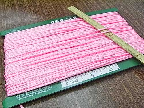ポリエステルひも クララコード ピンク 【参考画像1】