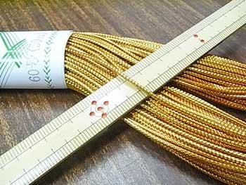 金打ちひも 細 直径約1.1mmX約50m