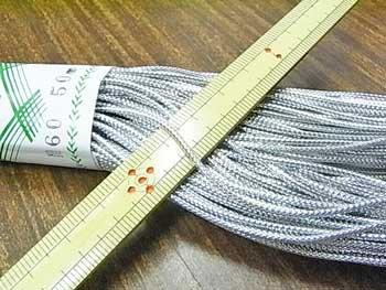 銀打ちひも 細 直径約1.1mmX約50m