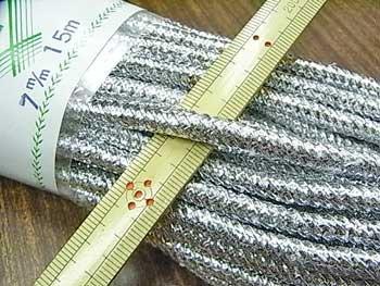 銀打ちひも 極太 直径約7mmX約15m