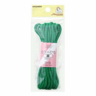 サンコッコー カラーひも 細 グリーン 55-27 太さ約4mmx3m巻