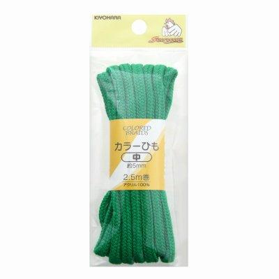 サンコッコー カラーひも 中 グリーン 55-57 太さ約5mmx2.5m巻