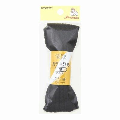 サンコッコー カラーひも 中 黒 55-60 太さ約5mmx2.5m巻