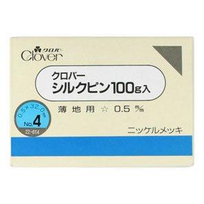 薄地用シルクピン No.4 100g入 クロバー 22-614