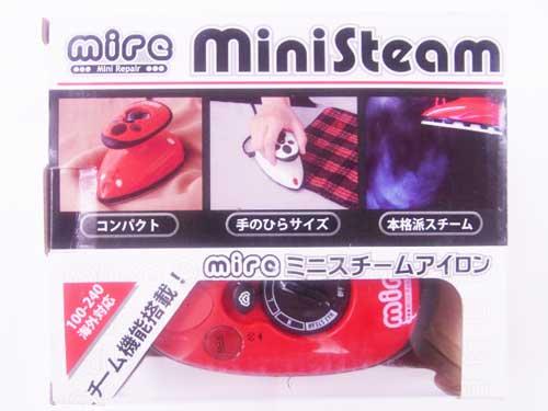 ミニスチームアイロン(赤) VM-02T/ヴィトラ 【参考画像1】
