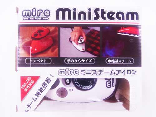 ミニスチームアイロン(白) VM-02T/ヴィトラ 【参考画像1】