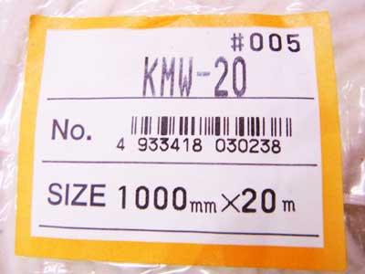 綿100% キルト芯 バイリーン KMW-20 【参考画像3】