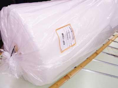 送料無料 キルト芯 アウルスママ KSP-120M 厚手タイプ 1反20m 96cm幅 【参考画像3】