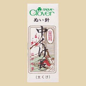クロバー金耳針/木綿針 中くけ(長) 12-203